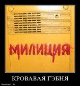 Если в кране нет воды, ее перекрыла «Кровавая гебня tm»